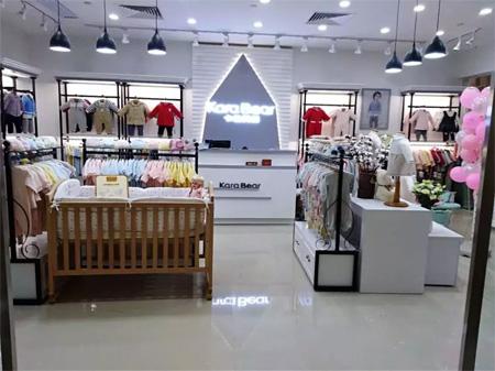 又开新店 l 1月24日清远城市广场店开业