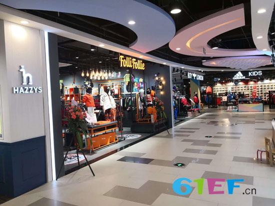 Folli Follie童装杭州银隆购物中心新店隆重开业