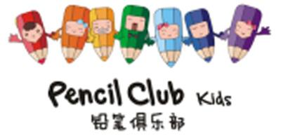 铅笔俱乐部童装 一样的童年 不一样色彩