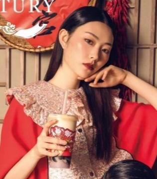 乐乐茶联手网红火锅店哥老官 推出火锅奶茶和软包