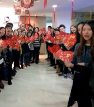 POP百丽童品拜年啦 祝大家红红火火发大财!