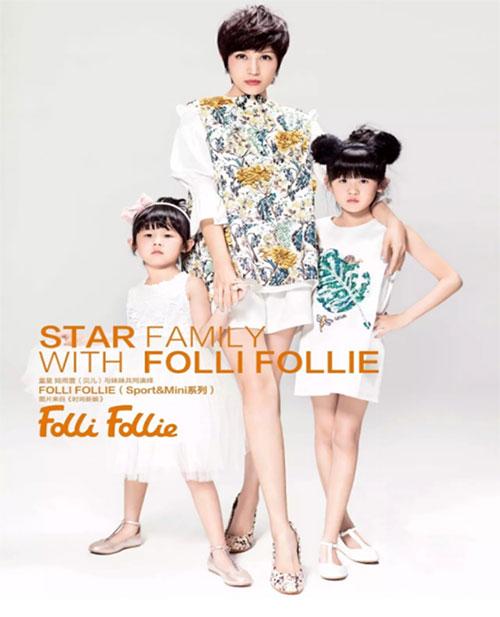 FOLLI FOLLIE宣布进军成人潮牌服装、内衣、家居服产业