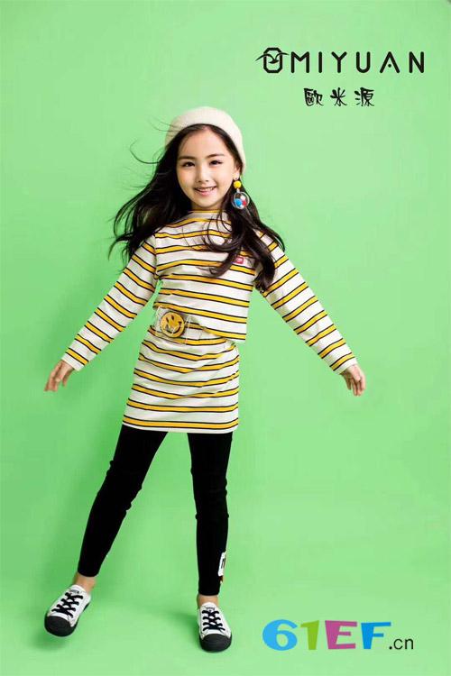 打造时尚小潮童 选定欧米源童装品牌