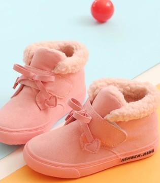 可爱俏皮人本宝贝棉鞋 温暖看的见