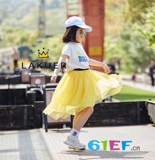 拉酷儿童装:让你家小公主更加潮流时尚