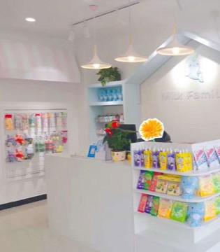 milk family河北石家庄新店开业大吉!