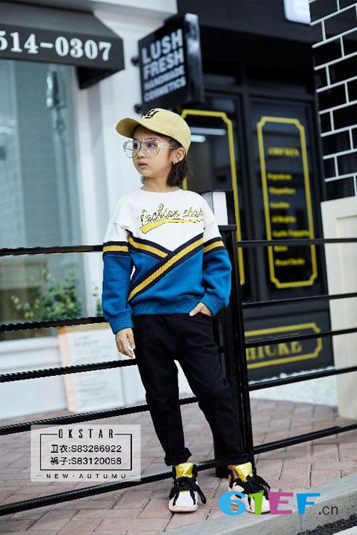 选择欧卡星童装 轻松凹出时尚潮流街头范