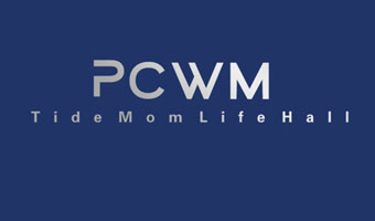 PCWM 2019秋冬新品发布会即将开启