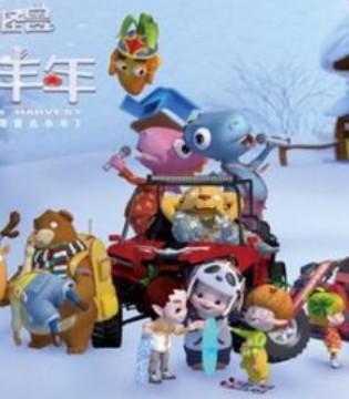 动画电影《参娃与天池怪兽之瑞雪兆丰年》长春首映
