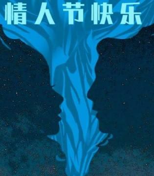 《哥斯拉2:怪兽之王》曝光饭制情人节海报