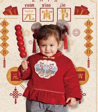LABIBABY拉比 元宵节配晒娃福利 2019年更甜