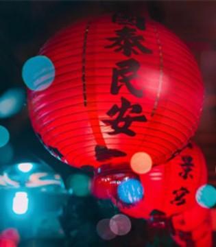 欧卡星祝福全国家人们元宵节快乐!