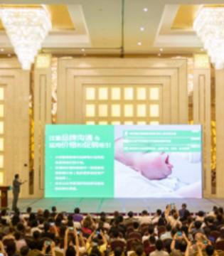2019中国孕婴童展全面升级 拉动泛母婴生态新动能
