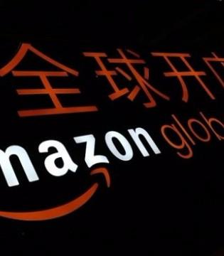 传网易考拉将合并亚马逊中国海外购业务