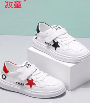 开学必备好物 时尚百搭小白鞋快get起来!