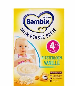 优质荷兰品牌母婴好货 宝妈们需要了解一下