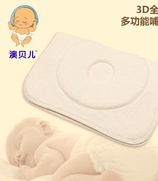 宝宝说 我的枕头我做主 选择婴儿枕要慎重