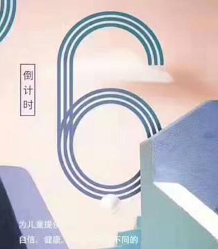 田果果2019秋・羽绒新品发布会倒计时6天!