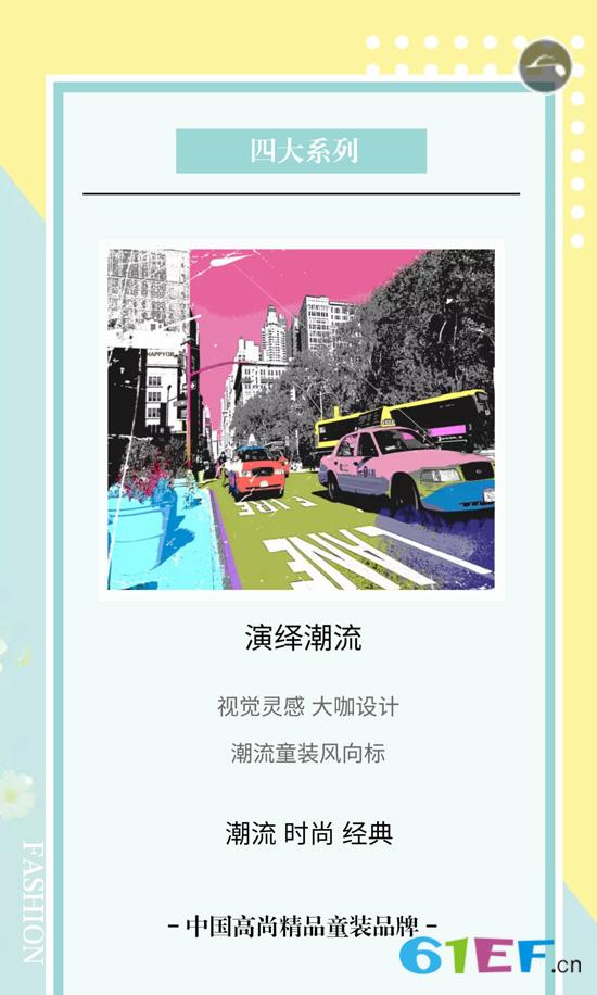 快乐丘比2019秋冬新品订货会邀请函已送达