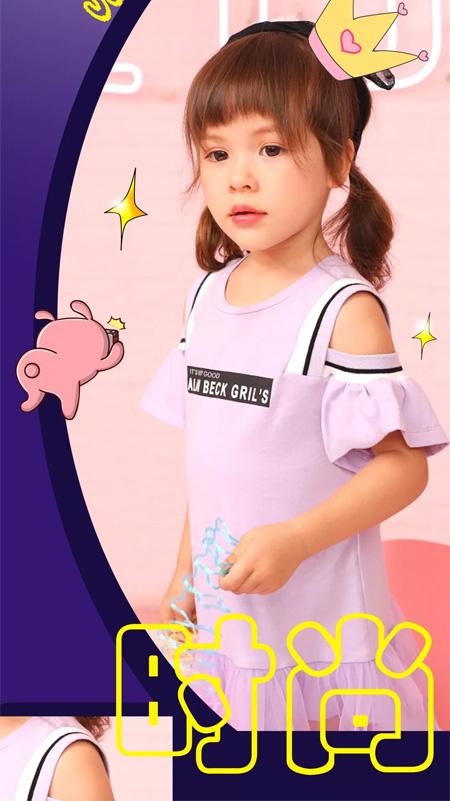 宝贝巴迪&拉珐咪啦|小小女神节 女王要有范