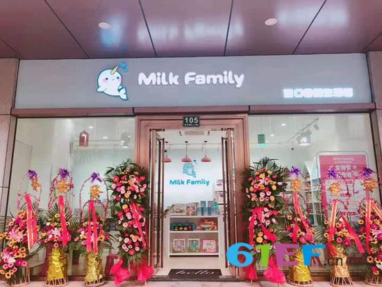 milk family上海奉贤店近日隆重开业!
