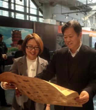动画助推湖北文化和旅游业融合发展 展览成功举办