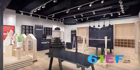 mayas全国第238家专卖店即将开业大吉!