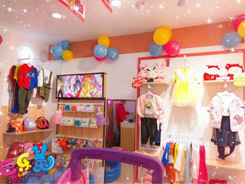 恭喜王先生夫妇芭乐兔重庆时时彩注册送38元店开业大吉