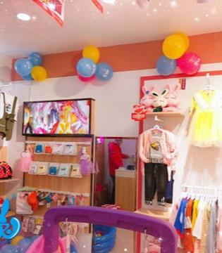 恭喜王先生夫妇芭乐兔童装加盟店开业大吉