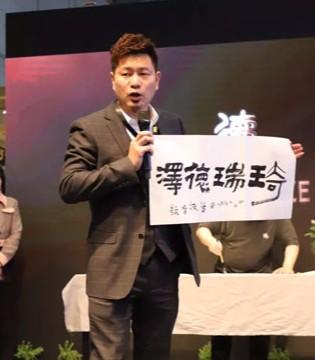 中国琦瑞德泽||CHIC春季展第二天回顾!!!