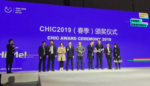 欧恰恰&恰贝贝亮相CHIC 脱颖而出获业内荣誉大奖