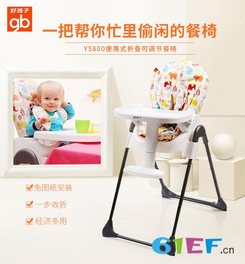实用儿童餐桌椅  培养宝宝吃饭好习惯