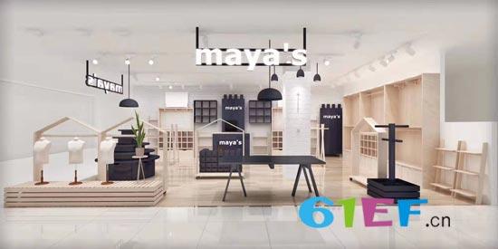 喜讯!maya's全国第239家专卖店开业大吉