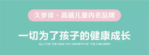 芦荟纤维 | 自带抗菌 消炎 护肤保健功效的新型面料
