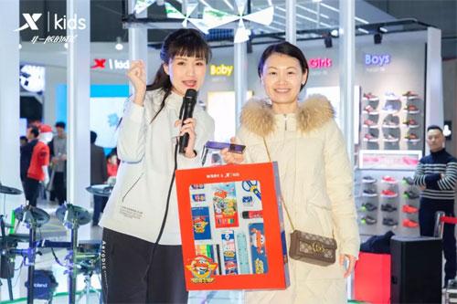 展现非一般!特步儿童斩获CHIC2019两项大奖!