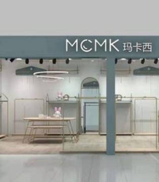 玛卡西杭州下沙店和四川泸州店即将开业大吉啦!