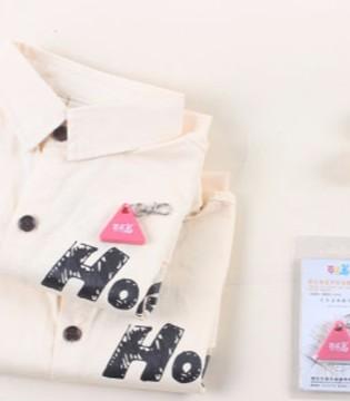 芭乐兔智能防丢童装:家长的好帮手 经销商的好产品!