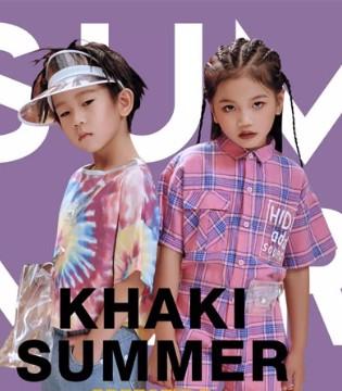 KHAKI夏季的绝地反击丨清爽才是夏天好的解药