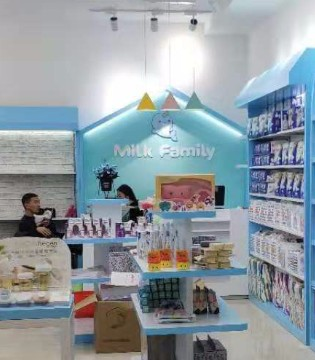 米可家MilkFamily为宝妈们所需打造全品类优质品牌产品