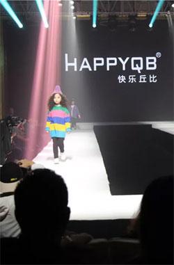 快乐丘比HAPPYQB | 2019 A/W 新品发布