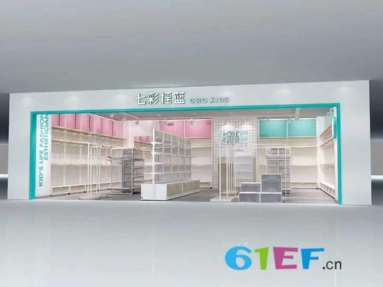 喜讯 七彩摇篮CRC KIDS几十家新店即将盛大开业!