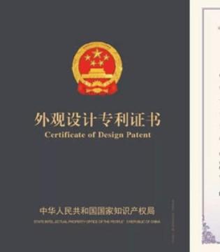 """护童连续三年获得""""全国学习桌行业质量领军企业""""称号"""