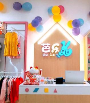 芭乐兔儿童时尚生活馆:父母孩子都爱逛的温馨乐园!