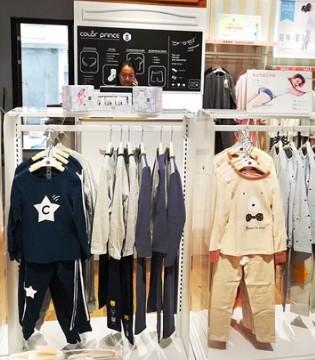 画笔王子重庆童兜天地店即将开业 初春走进你的城市
