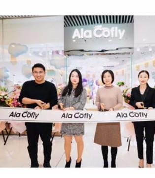新店报道 �ALA COFLY无锡恒隆广场店正式营业啦!