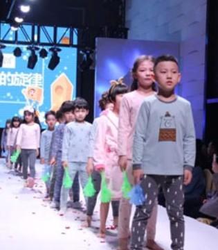 聚焦2019虎门时装周|歌贝儿:乐当儿童亲肤织物生态家