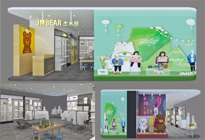 NEW OPEN |2019杰米熊全国26家新店强势来袭