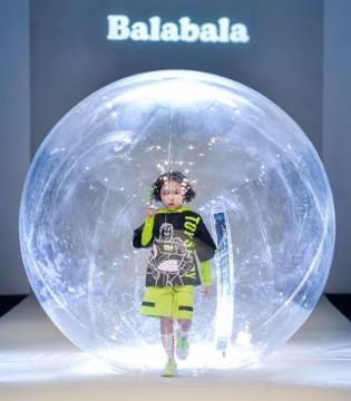 巴拉巴拉(Balabala)上海时装周KIDSWEAR开场大秀