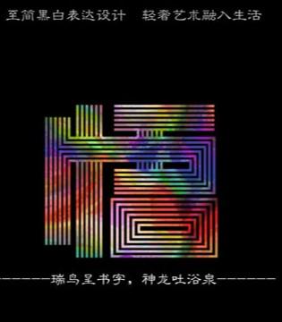 瑞牌2019秋羽绒+冬装新品发布会震撼开启