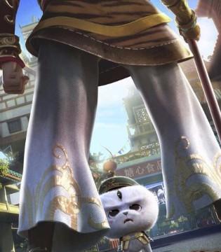 动画电影《悟空奇遇记》宣布将于5月1日小长假全国上映